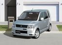 Фото авто Mitsubishi eK H81W, ракурс: 45 цвет: серый