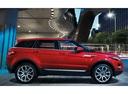 Фото авто Land Rover Range Rover Evoque L538, ракурс: 270 цвет: красный