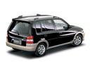 Фото авто Mazda Demio DW, ракурс: 225 цвет: черный