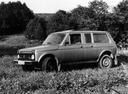 Фото авто ВАЗ (Lada) 4x4 1 поколение [рестайлинг], ракурс: 90