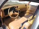 Фото авто Chevrolet Malibu 1 поколение, ракурс: торпедо