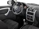 Фото авто Renault Logan 1 поколение [рестайлинг], ракурс: рулевое колесо