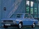 Фото авто Audi 100 С1, ракурс: 45