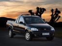 Фото авто Opel Corsa C [рестайлинг], ракурс: 315