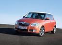 Фото авто Skoda Fabia 5J, ракурс: 45 цвет: бронзовый