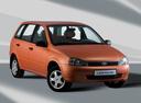 Фото авто ВАЗ (Lada) Kalina 1 поколение, ракурс: 315 цвет: оранжевый