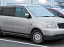 Фото авто Mitsubishi Dion 1 поколение, ракурс: 315
