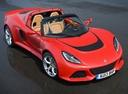 Фото авто Lotus Exige Serie 3, ракурс: 315 цвет: красный
