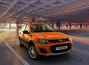Фото авто ВАЗ (Lada) Kalina 2 поколение, ракурс: 315 цвет: оранжевый