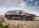 Фото авто Opel Insignia B, ракурс: 315 цвет: коричневый