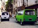 Фото авто Nissan Caravan E23, ракурс: 135