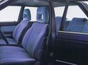 Фото авто Nissan Bluebird U11, ракурс: сиденье