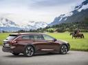 Фото авто Opel Insignia B, ракурс: 225 цвет: коричневый