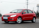 Фото авто Chery M11 1 поколение, ракурс: 45 цвет: красный