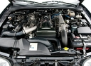 Фото авто Toyota Supra Mark IV, ракурс: двигатель