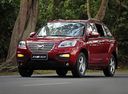 Фото авто Lifan X60 1 поколение, ракурс: 45 цвет: вишневый