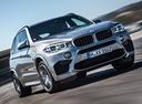 Фото авто BMW X5 M F85, ракурс: 315 цвет: серебряный