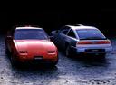 Фото авто Nissan 300ZX Z31 [рестайлинг],