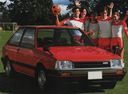 Фото авто Mazda Familia BD, ракурс: 315