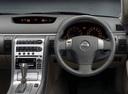 Фото авто Nissan Skyline V35, ракурс: рулевое колесо