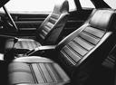 Фото авто Nissan Bluebird 810, ракурс: сиденье