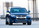 Фото авто Volkswagen Touareg 1 поколение [рестайлинг],  цвет: синий