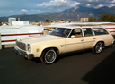 Фото авто Chevrolet Chevelle 3 поколение [3-й рестайлинг], ракурс: 45