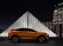 Фото авто DS 7 1 поколение, ракурс: 270 цвет: бронзовый