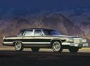 Фото авто Cadillac Brougham 1 поколение, ракурс: 270
