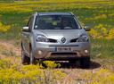 Фото авто Renault Koleos 1 поколение, ракурс: 315