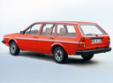 Фото авто Volkswagen Passat B2, ракурс: 90