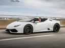 Фото авто Lamborghini Huracan 1 поколение, ракурс: 90 цвет: белый