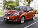 Фото авто Opel Meriva 2 поколение, ракурс: 45 цвет: оранжевый