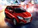 Фото авто Hawtai Laville 1 поколение, ракурс: 315 цвет: красный