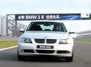 Фото авто BMW 3 серия E90/E91/E92/E93,  цвет: белый