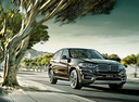 Фото авто BMW X5 F15, ракурс: 315 цвет: коричневый