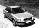 Фото авто Audi 80 8C/B4, ракурс: 315 цвет: серебряный