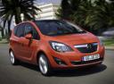 Фото авто Opel Meriva 2 поколение, ракурс: 315 цвет: оранжевый