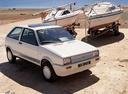 Фото авто SEAT Ibiza 1 поколение, ракурс: 315