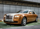 Фото авто Rolls-Royce Ghost 1 поколение, ракурс: 45 цвет: оранжевый