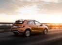 Фото авто Kia Rio 4 поколение, ракурс: 225 цвет: оранжевый
