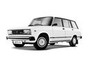 Авто ВАЗ (Lada) 2104, , 1999 года выпуска, цена 35 000 руб., Екатеринбург