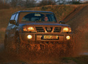 Фото авто Nissan Patrol Y61, ракурс: 315 цвет: серый