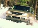 Фото авто Ford Explorer 3 поколение,  цвет: сафари