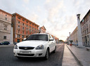 Новый ВАЗ (Lada) Priora, белый , 2017 года выпуска, цена 448 600 руб. в автосалоне Лада Центр