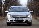Фото авто Opel Astra H,  цвет: серебряный