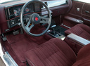 Фото авто Chevrolet Monte Carlo 4 поколение [3-й рестайлинг], ракурс: торпедо