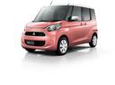 Фото авто Mitsubishi eK B11 [рестайлинг], ракурс: 45 цвет: розовый