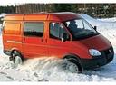Фото авто ГАЗ Соболь Бизнес [2-й рестайлинг], ракурс: 270 цвет: оранжевый