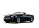 Фото авто Rolls-Royce Dawn 1 поколение, ракурс: 45 цвет: синий